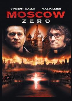 Movie poster MOSCOW ZERO