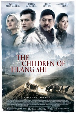 Movie poster CHILDREN OF HUANG SHI